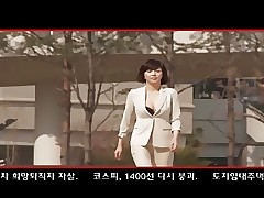 Undecorated Guidance Korea